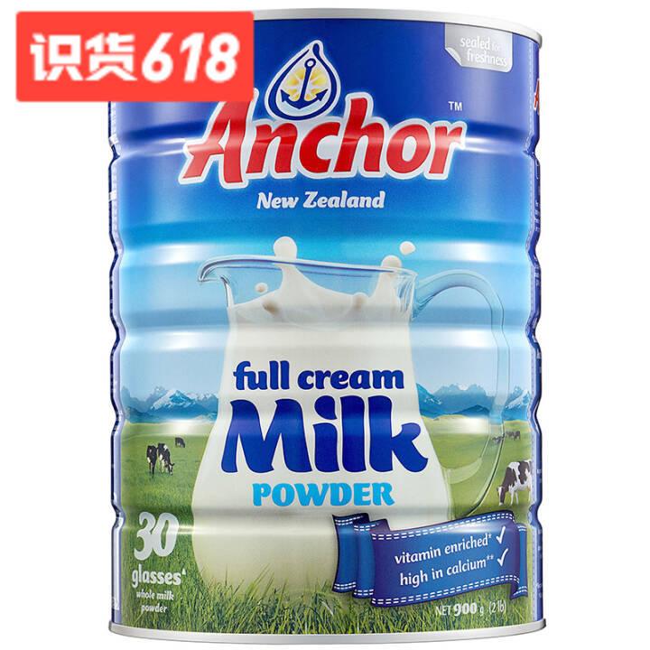安佳 全脂奶粉 900g*3罐 135.6元包邮(需用券)
