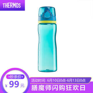 THERMOS膳魔师塑料水杯700ML便携式运动随手杯Tritan材质水壶 HT-4002 BL 99元