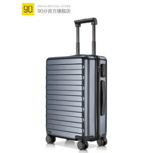 小米生态链 90分 红点奖款行李箱 20寸 德国进口PC材质 154元16日0点抢 限前30秒半价后