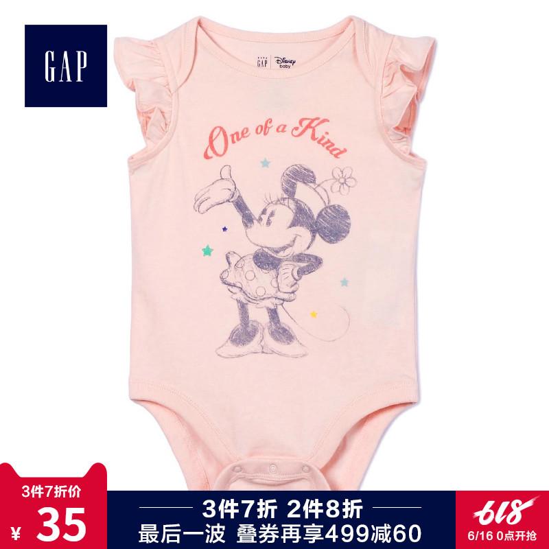 16日0点: GAP 盖璞 460456 婴儿连体衣 低至34.3元(49元,3件7折)