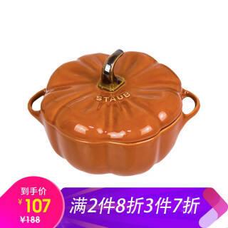 STAUB Cocotte Pumpkin 南瓜造型 珐琅铸铁锅 *3件 249.9元(合83.3元/件)