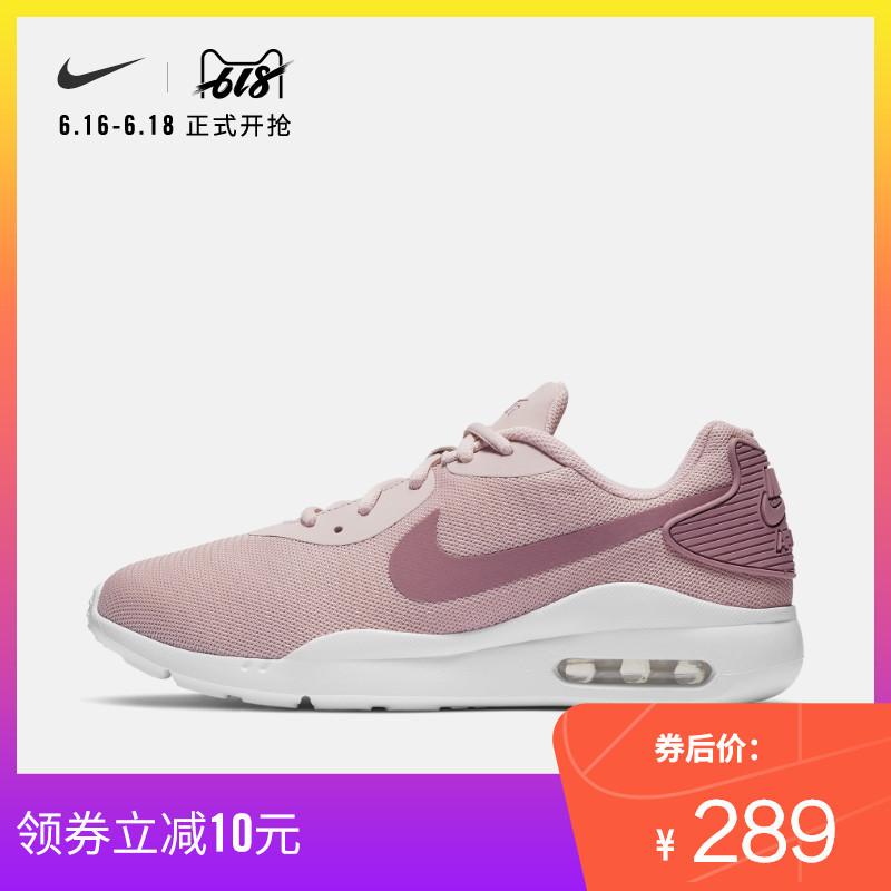 ¥599 NIKE 耐克 AIR MAX OKETO AQ2231 女子运动鞋