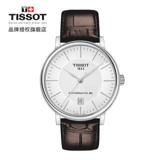 天梭(TISSOT)瑞士手表 2019年新品卡森臻我系列机械男士手表 T122.407.16.031.00 4100元