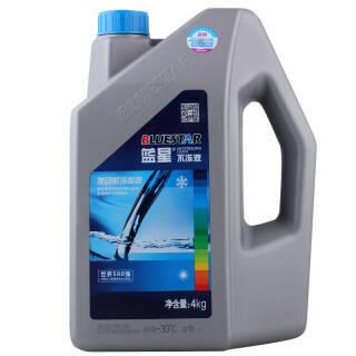 蓝星(BLUESTAR)发动机冷却液-30°C 4KG(蓝色)防冻液不冻液水箱宝防沸防腐蚀四季通用汽车用品 *4件 100元(需用券,合25元/件)