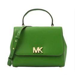 ¥599 16日:Michael Kors MK Mott系列单肩斜挎包女士真皮包