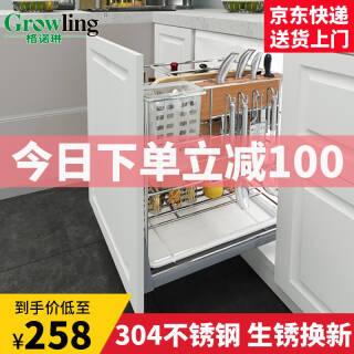 格诺琳(Growling) 调味篮不锈钢304厨房橱柜拉篮 阻尼滑轨 199元