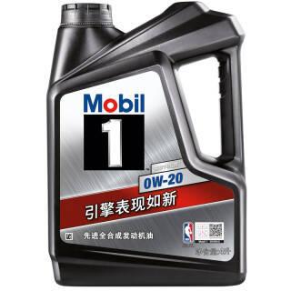 Mobi 美孚 1号经典系列 全合成机油 0W-20 SN级 4L 349元