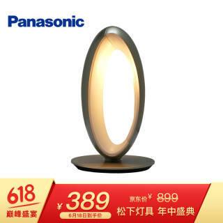 松下(Panasonic)台灯段调光床头灯学习阅读工作台灯SQ-LE530-N72 香槟金5W 389元