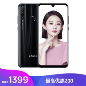 华为 荣耀20i 麒麟710 6G+64G 6.21英寸珍珠屏 3200万AI前置摄像头 1399元 历史最低价