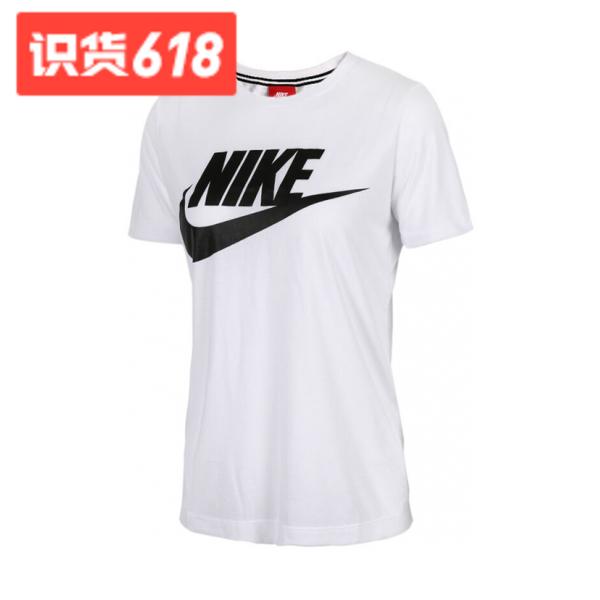 Nike耐克 休闲运动T恤 狂欢165