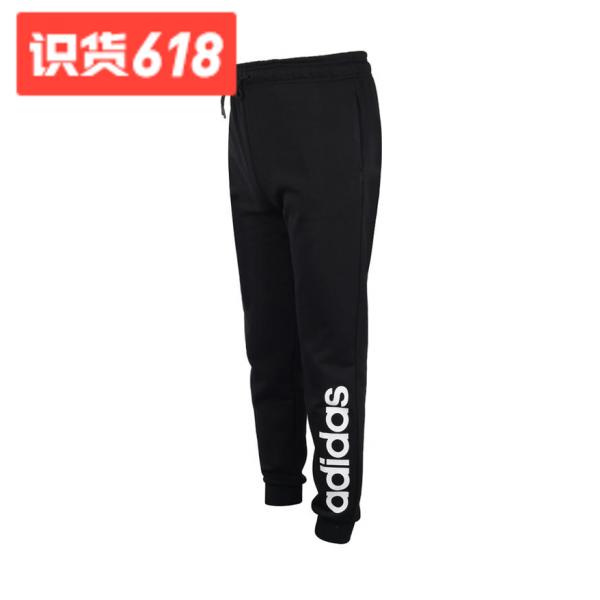 adidas neo阿迪休闲男子 针织长裤 狂欢价152元