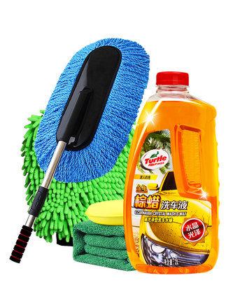 16日0点: Turtle Wax 龟牌 金龟 粽蜡洗车液水蜡 2L装+洗车拖把+工具套装 20.45元包邮(限前5分钟)