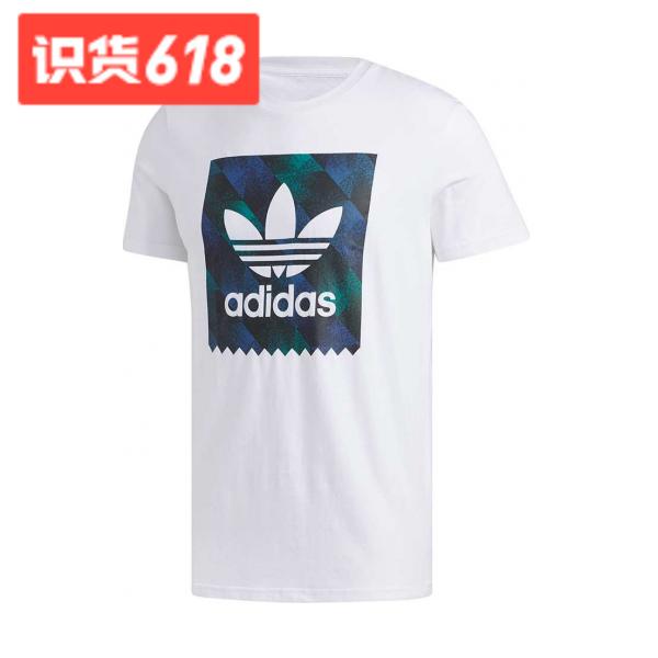 adidas Originals/三叶草 男子舒适短袖T恤 活动价244元