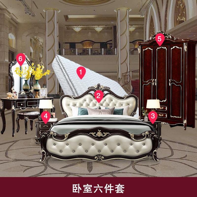 客厅成套家具卧室全屋家具套装组合欧式沙发茶几电视柜欧式床主卧 4520元