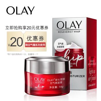 京东PLUS会员: OLAY 玉兰油 新生塑颜空气感凝霜 试 12.9元