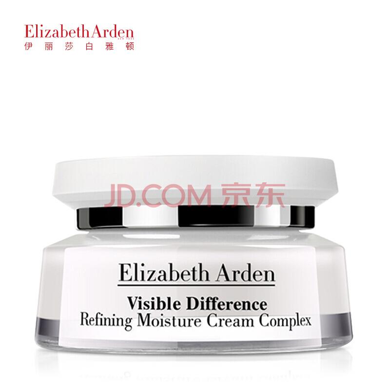 ¥115 Elizabeth Arden 伊丽莎白雅顿 21天显效复合面霜 75ml 限plus用户