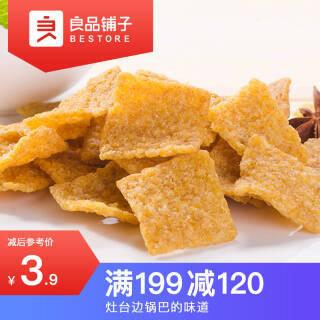 良品铺子 小米锅巴 五香味90g *31件 126.9元(合4.09元/件)