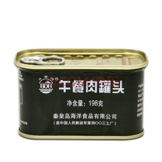 不含红曲红 北戴河午餐肉罐头198g 猪肉制品 方便佐餐户外午餐肉罐头食品 9.9元