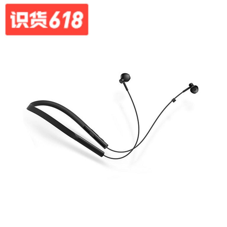 小米/MI 蓝牙项圈 入耳颈挂式无线蓝牙耳机 到手价149