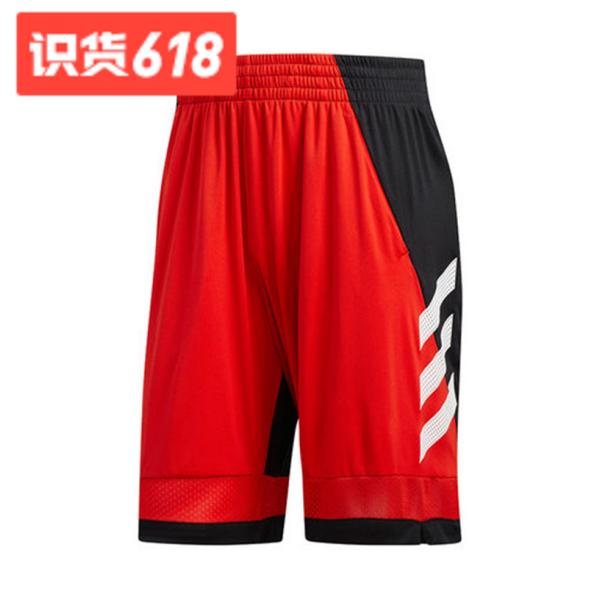 Adidas 训练五分裤 DU1674 橙 下单价129