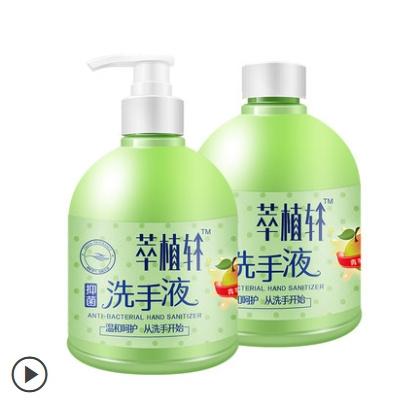 萃植轩 抑菌洗手液 500g *2瓶 9.9元包邮 ¥10