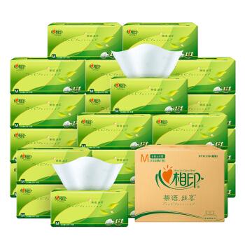 22点开始、京东PLUS会员: 心相印 茶语丝享系列 抽纸 143.1元