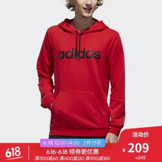adidas NEO/阿迪达斯 休闲运动 EA3525 男子套头衫 *3件 300.25元(需用券,合100.08元/件)