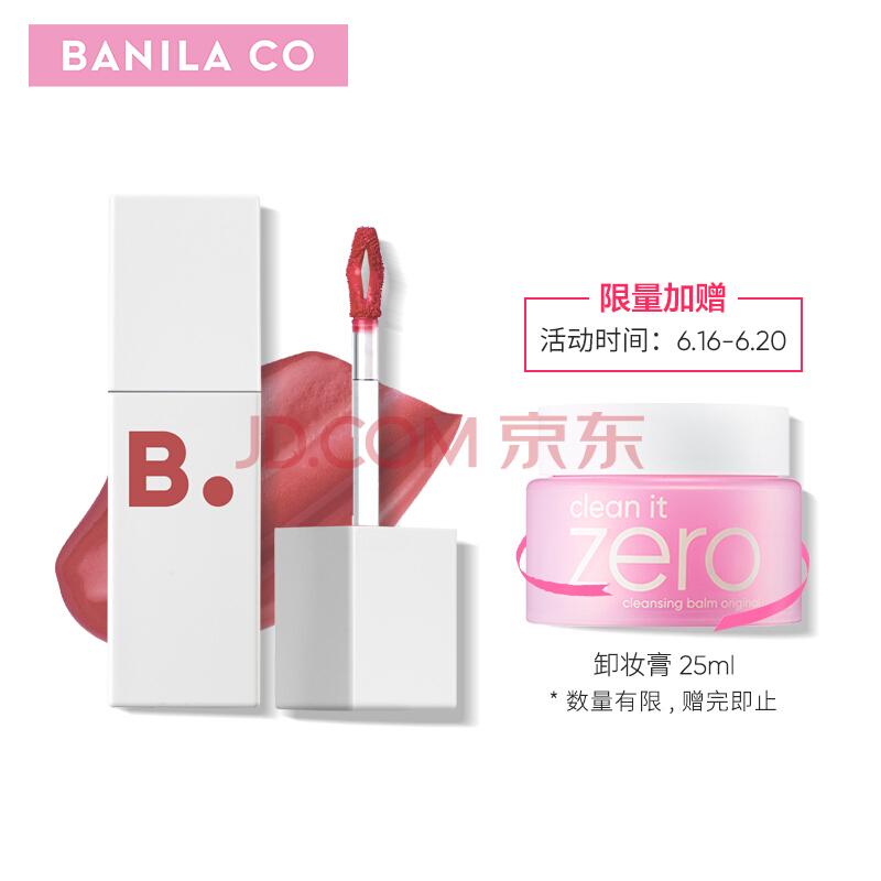¥55.67 芭妮兰(BANILA CO)B.by BANILA 唇上耀色慕斯唇釉6g