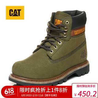 CAT卡特男鞋经典款大黄靴户外休闲鞋高帮男鞋潮流工装鞋P717692G3BDR44 芥末绿2 40 375.7元