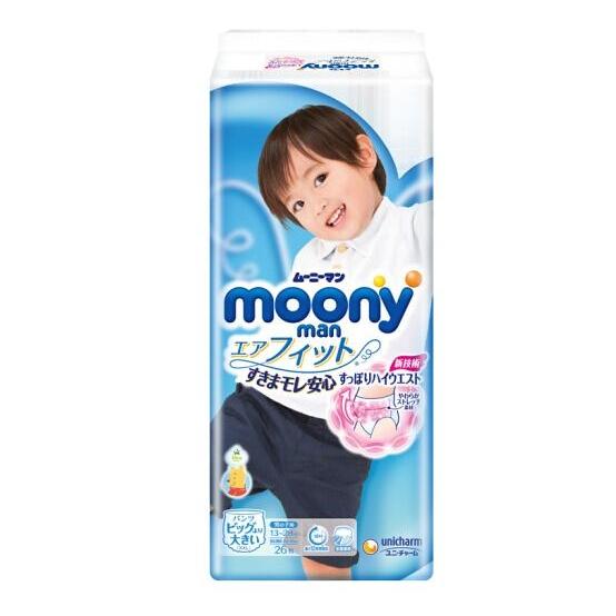 京东PLUS会员: moony 尤妮佳 男宝宝拉拉裤 XXL26 239元包邮