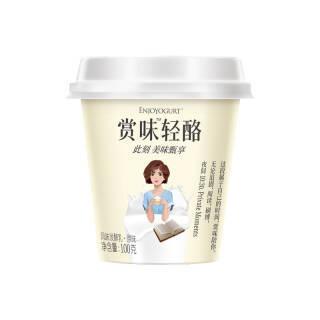 限地区:光明 赏味酪乳风味发酵乳 原味 100g*3盒 16.9元,可优惠至8.45元