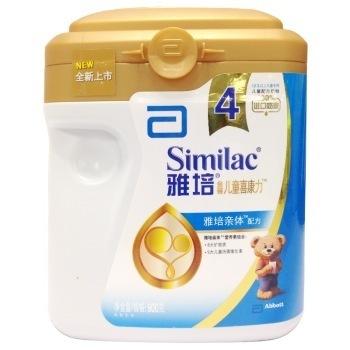 88VIP、历史低价:Abbott 雅培 亲体金装喜康力儿童配方奶粉 4段 900g *9件 737.45元包邮(需用券) ¥737