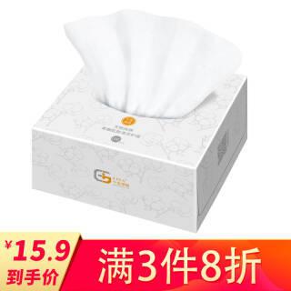 千金净雅(JAYA)棉柔巾洗脸巾纸巾抽纸 婴儿纯棉手帕纸 100片*1盒 *3件 42.48元(合14.16元/件)