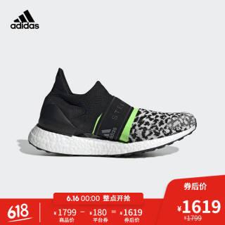 阿迪达斯官方 adidas 鞋 1499元
