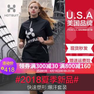 HOTSUIT 6825013 女士运动T恤 矿物黑 M 388(需用券)