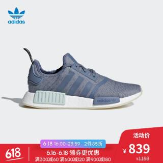 限35码:阿迪达斯(adidas) Originals NMD R1 中性款跑鞋 +凑单品 338元