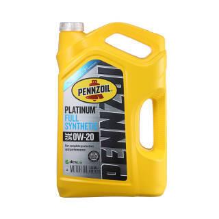 PENNZOIL 鹏斯 Ultra Platinum 0W-20 SN 全合成机油 5QT *3件 562.95元(合187.65元/件)