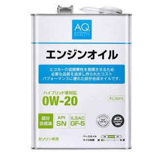 日本原装进口 AUTOBACS QUALITY 汽车合成铁罐机油 0W-20 SN/GF-5 4L(新老包装随机发货) 161.33元
