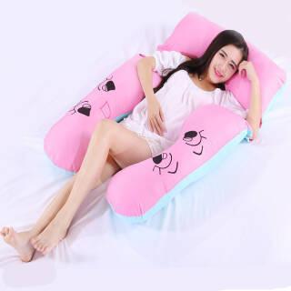 久爱久(9i9)孕妇枕头 护腰枕侧睡枕多功能枕15078 *2件 159元(合79.5元/件)