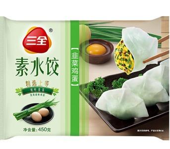 三全 素水饺 韭菜鸡蛋口味 450g 15.9元,可低至6.2元