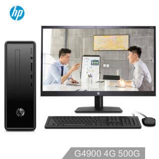 惠普(HP)小欧290-010ccn商用台式电脑整机(G4900 4G 500GB UMA Win10三年上门)21.5英寸 2199元