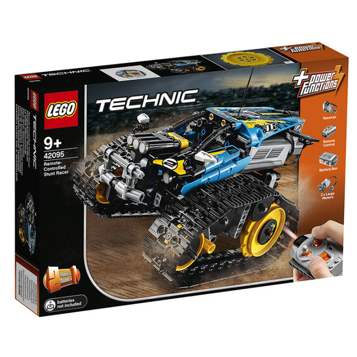 乐高(LEGO)遥控特技赛车 42095 599元(下单立减)