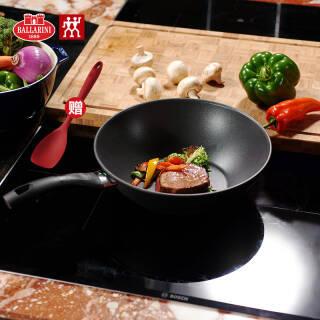 BALLARINI 巴拉利尼 雷雅托中式炒锅 28cm 258元