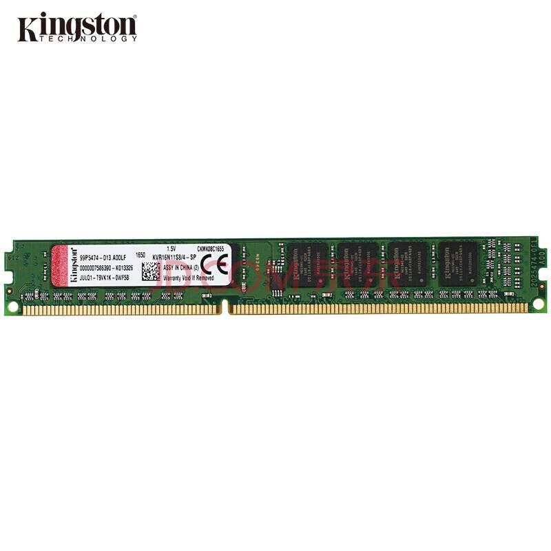 金士顿(Kingston) DDR3 1600 4GB 台式机内存 159元