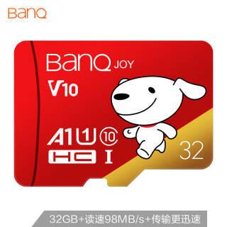 banq 32GB TF(MicroSD)存储卡 U1 C10 A1 高速畅销款 行车记录仪监控手机内存卡 18.9元