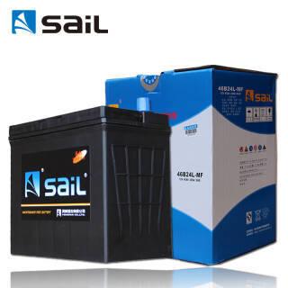 风帆(sail)汽车电瓶蓄电池46B24L/R 12V 本田雅阁2.0时韵金杯海星系列 268元