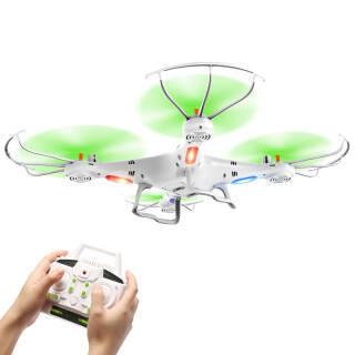 乐帆(Lefant)遥控飞机 儿童玩具飞机四轴飞行器大型耐摔儿童飞机男孩礼物儿童无人机 102.33元