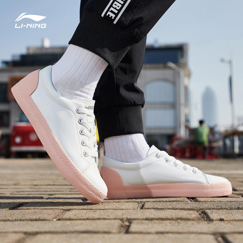 李宁休闲鞋女2019新款Vulc Lite耐磨休闲小白鞋时尚滑板鞋运动鞋 158元