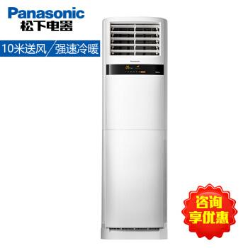 26日0点:Panasonic 松下 尊睿系列 CS-E27FK1(KFR-72LW/BpK1) 3匹 变频冷暖 立柜式空调 6798元包邮 ¥6798