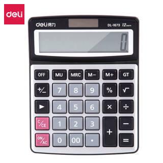 得力(deli) 1673 办公透明按键桌面计算器 标准版 银色 *6件 106元(合17.67元/件)